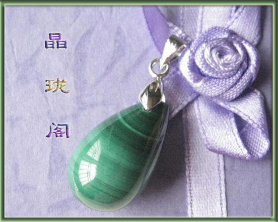 pingjingdexin.200 水晶[图] - 军队的女儿 - 保护自然.崇尚真理.热爱生活