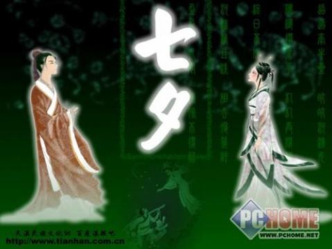 (原创)学填词  齐天乐·七夕 - 东门听雪 - 东门听雪的博客