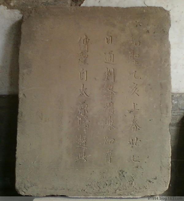 文水县旅游指南-武则天庙(2) - 李甲刚 - 李甲刚