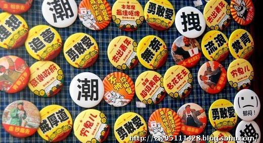 """2009年12月29日,一群大学生脸上贴着""""被""""、""""房""""、""""囧""""等汉字。近日,网民评选中国年度汉字,哥、房、被等字入选。"""