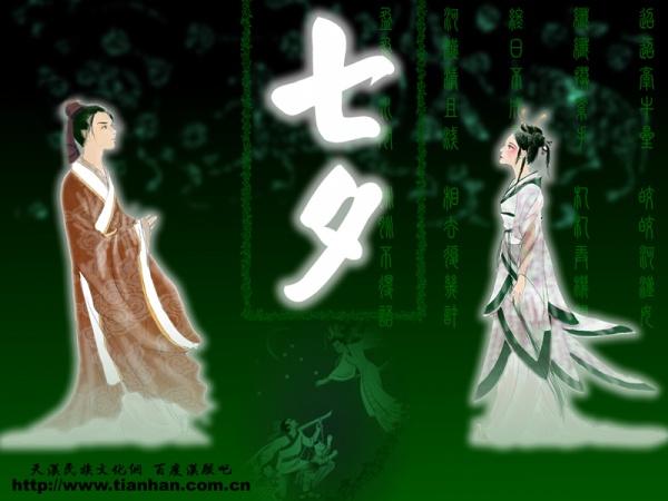 (兴华原创)古今同期七夕梦 - 兴华 - 大漠雄鹰