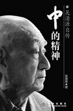 一个人的信念 - yuleiblog - 俞雷的博客