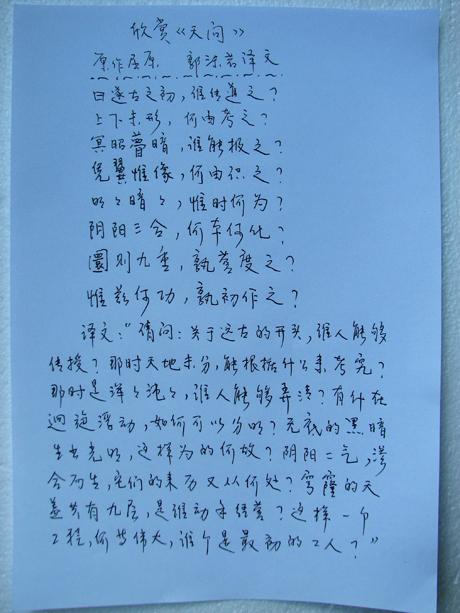 今天端午节 - 真奇石苑 - 真奇石苑—刘保平的博客