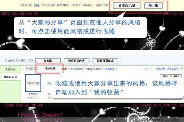 2009年1月7日 - xiaoyou33333 - xiaoyou33333