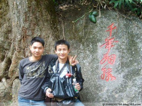 【原创视频】广州从化一日游  - 现代阿Q - 祝来之朋友:鸿运当头乎,牛气冲天者!牛也