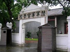 黄埔军校的原址