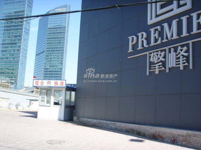 擎峰被传要做第二个SOHO现代城 - 傅硕 - 傅硕 的博客