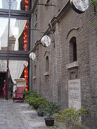 """工业遗产:印刻一个时代的""""足迹"""" - 中华遗产 - 《中华遗产》"""
