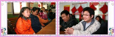 你的安全是家庭最大的幸福 - jznytw - 冀中能源共青团工作博客