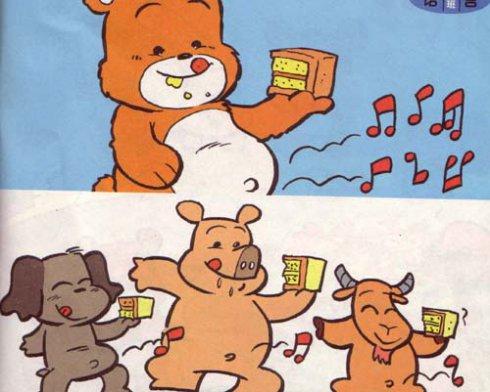 童话:会唱歌的生日蛋糕