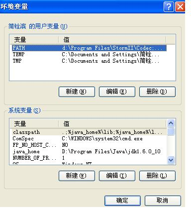 JDK环境变量设置 - xiaoyao183 - liuyue18301的个人主页