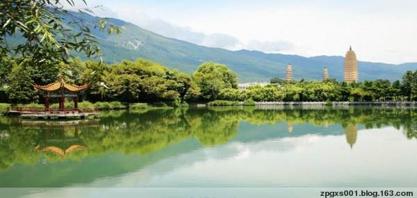 【动态山水风景图片】  - 天