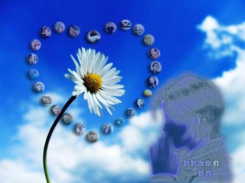 (天空原创)生日这天,我流着泪 - 天空永远蔚蓝 - 天空永远蔚蓝