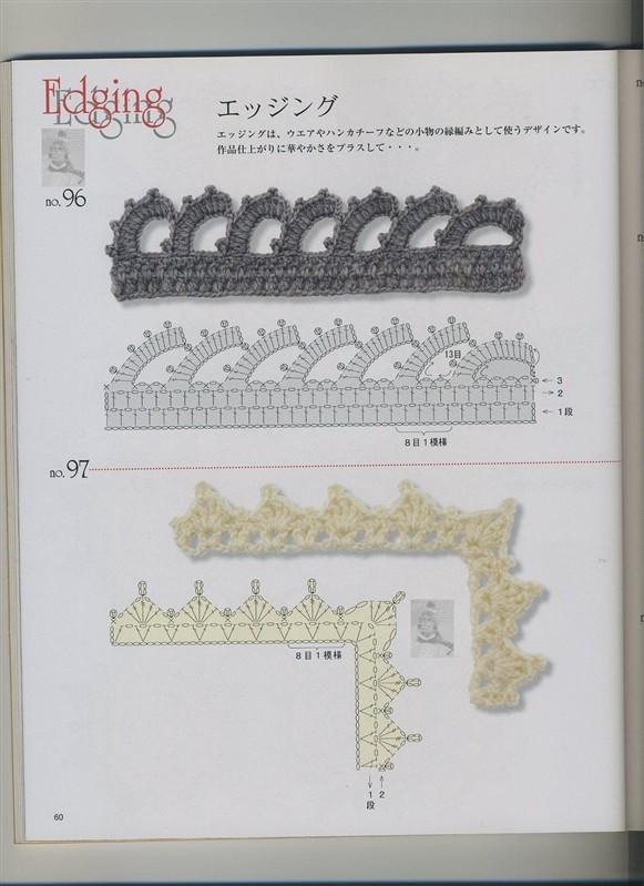 钩针拼花100款 - wl961121 - 人生淡如菊的博客