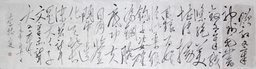 七言《和李树庭先生》并书 - guowz2008 - 郭文章毛体书法