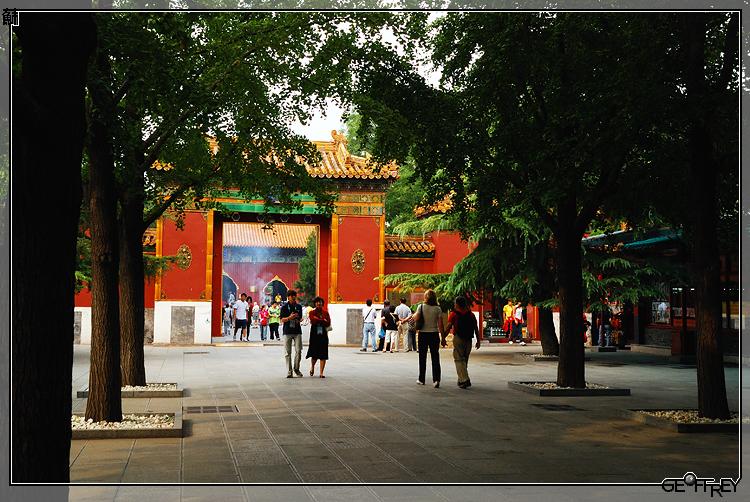 0809 北京野团记(1) - 逍遥老苏 - 握紧老苏手,逍遥天下走