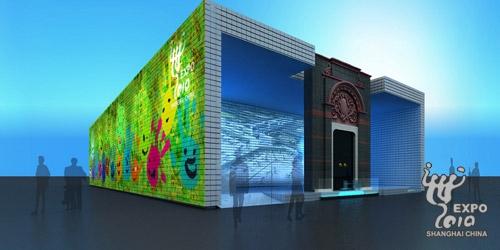 终于把世博会每个省的展馆弄完了 大家看看吧,哈哈 - 北方的燕子 - 北方幸福的燕子