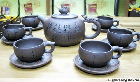 品茗--普洱茶 - 海阔天空 - 海阔天空