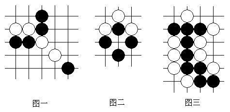 关于五子棋和围棋的区别(转载)图片