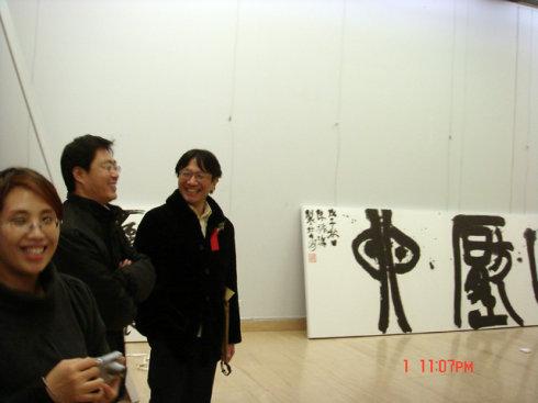 与陈振濂在中国美术馆布展现场 - 张公者 - 张公者