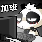 [冷饭]nonopanda头像第N弹 - 林无知 - nonopanda的博客