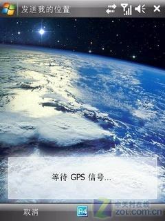 华硕GPS智能王P565评测 - 开心就好 - 我是大海中波浪上的一个浪花