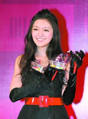 20081222  大S(徐熙媛)广州为女鞋代言 高价拍签名鞋 - juby..☆..°.° - ☆.じ☆ve?°熙媛