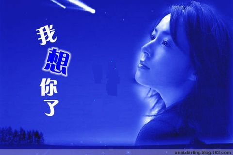 章台柳.闺怨(和好友乐陶陶) - 绿茵 - 我的博客