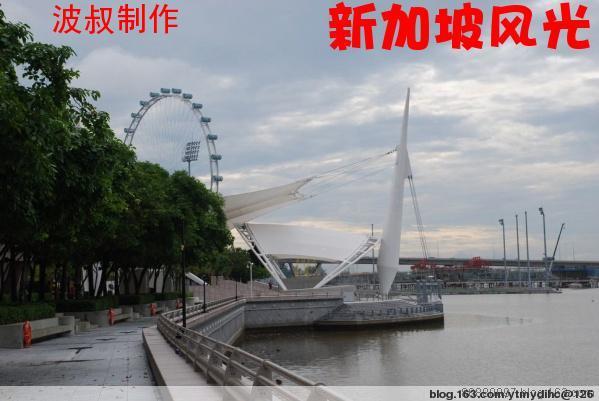 請在滾动日志目錄表点击浏览 - 老頑童 - 老頑童博客    美丽香港夜景