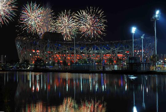 感受北京感受奥运 - 六月荷花 - 六月荷花的池塘