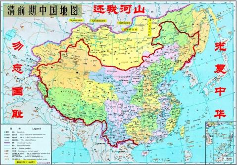 中越战争与《中越陆地边界条约》【原创】 - 54261部队 - 五四二六一部队吴荣堂的博客