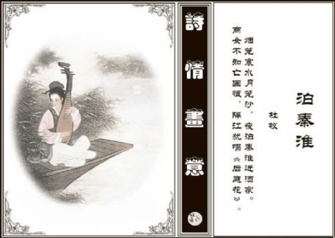 精美圖文欣賞76 - 唐老鴨(kenltx) - 唐老鴨(kenltx)的博客