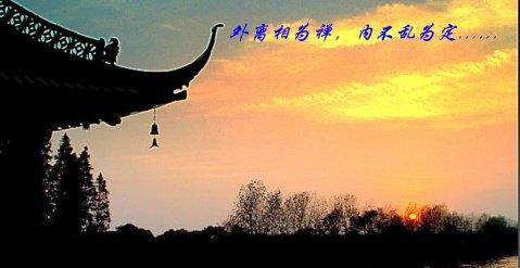 【禅与武】重归,自由界…… - 风情一剑 - 風情一劍的靜思世界