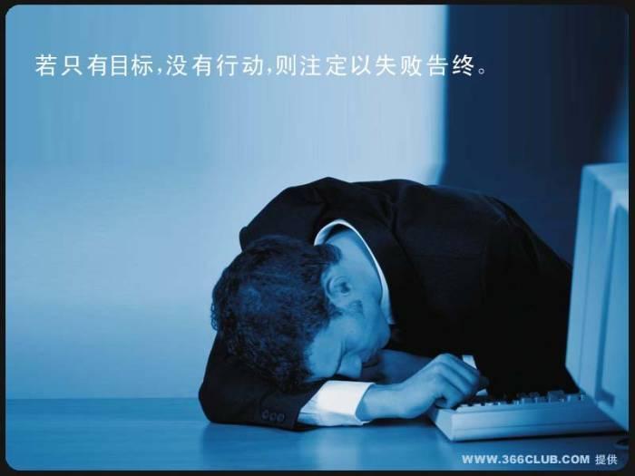 百图讲解人生真谛 - 唐老鴨(kenltx) - 唐老鴨(kenltx)的博客