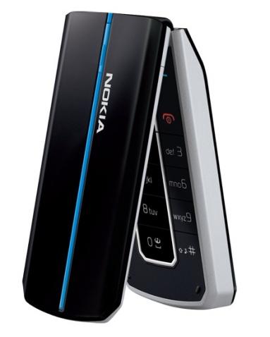 C网时尚美型机——诺基亚2608登场 - 小魔怪 - Nokia 诺基亚