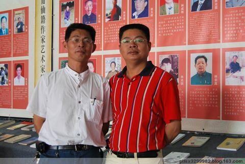 弟弟在主席台作报告(诗歌) - 林双喜 - 林双喜的博客