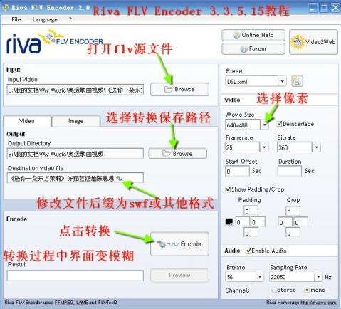 你知道怎样下载FLV视频吗? - ok -         OK之家