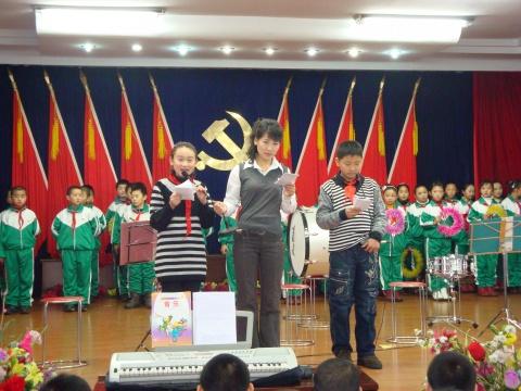 """""""和谐之声""""庆祝改革开放三十周年  师生文艺演出 - 竹剑行 - 竹剑行的博客"""