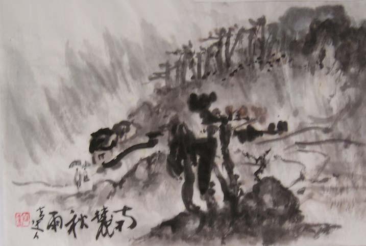 虞美人   叹秋  (原创) - 柳暗花明 - lahm181818的博客