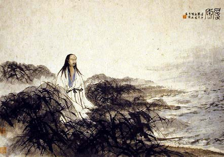 """端午节的悔恨:我们是否""""亏欠""""了屈原 - 裴钰 - 裴钰的旅游与文化思考"""