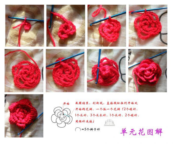 精美钩衣--玫瑰花开 - 青儿 - quawing 的博客