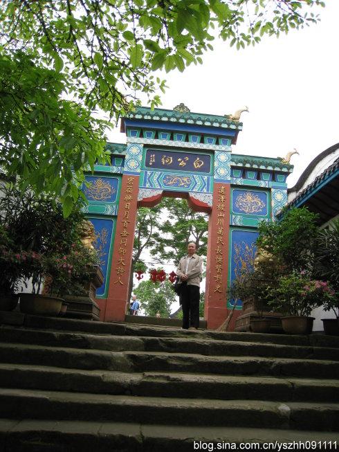 三峡留踪:忠州(一)