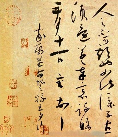 历史的宠儿:蔡襄[历代书家纵论15] - 也耕 - Calligraphy