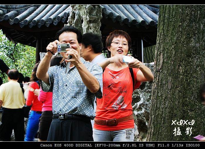 【印象苏州】2、掠影寺园山 - xixi - 老孟(xixi)旅游摄影博客