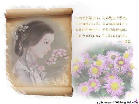花心里的问候(组诗) - 陌上纤尘 - 陌上花开,飘飘纤尘
