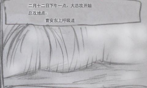 体内战争 - 曹高氏 - caogaojian2570的博客