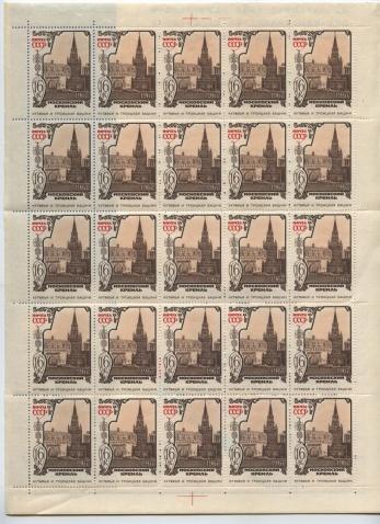 我收藏的苏联邮票-02 - ming - 星晨乐园