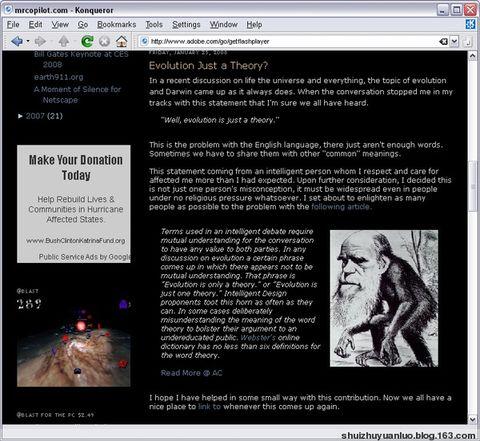 KDE 能否拯救濒临死亡的 Windows 平台? - nihui - Nihuis Blog