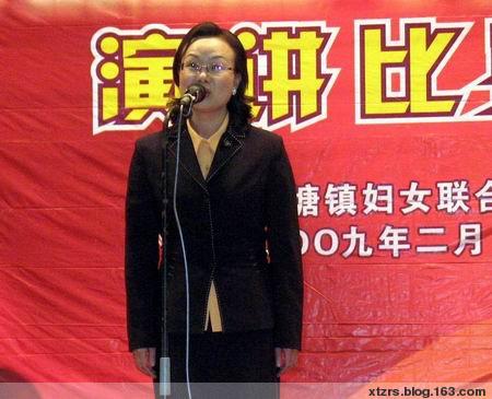 【演讲】唐老师为什么夺冠 - 湛汝松 - 新塘拾贝