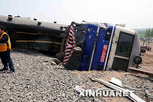 胶济铁路客车相撞(图片) - 浪迹天涯 - 【浪迹天涯】网易博客